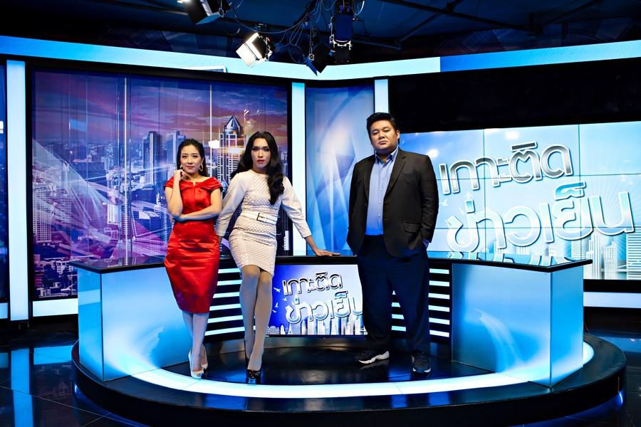 JKN News จับมือ GMM25 ดึงรายการข่าวระดับโลกเข้าไทย พลิกโฉมวงการข่าวประเทศไทย