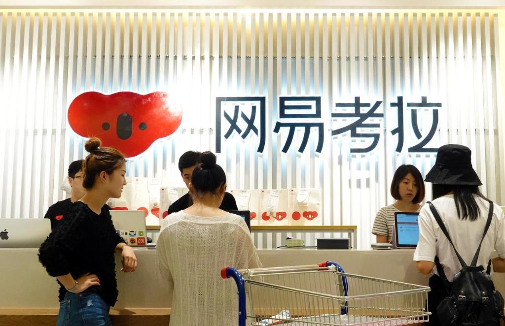ผ่าดีล Alibaba ฮุบ Kaola แพลตฟอร์มอีคอมเมิร์ซของ NetEase ราคางาม 2 พันล้านดอลล์