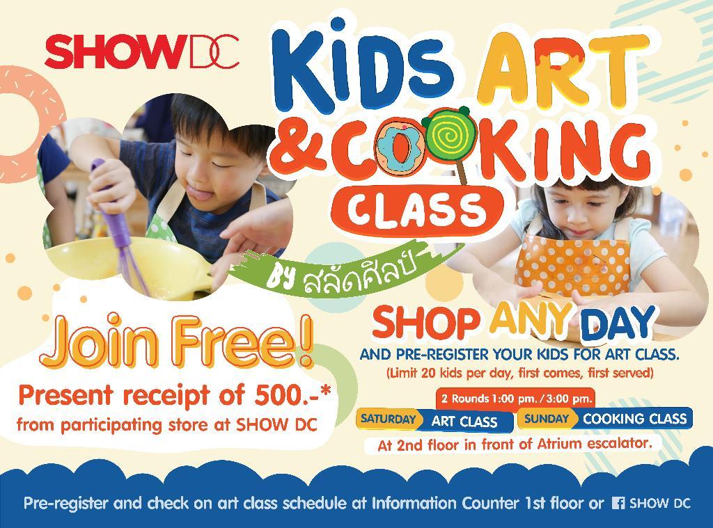 โชว์ ดีซี จับมือ 'บ้านสลัดศิลป์' เปิดคลาสเรียนการทำอาหารสำหรับเด็ก
