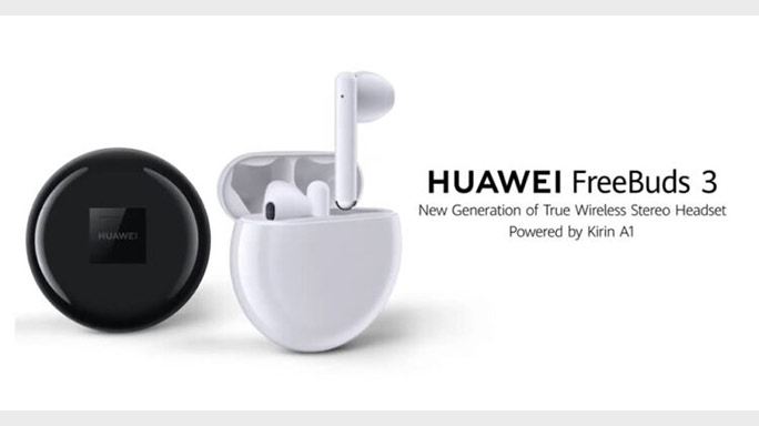 Huawei แจ้งเกิดชิป 5G พร้อมประเดิม Mate 30 แข่ง iPhone