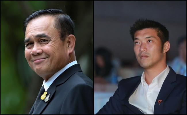(ซ้าย) พล.อ.ประยุทธ์ จันทร์โอชา นายกรัฐมนตรี (ขวา) นายธนาธร จึงรุ่งเรืองกิจ ส.ส.บัญชีรายชื่อ และหัวหน้าพรรคอนาคตใหม่