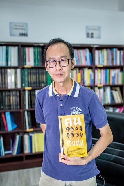 รศ.สมชาย ปรีชาศิลปะกุล หัวหน้าศูนย์วิจัยและพัฒนากฎหมาย มหาวิทยาลัยเชียงใหม่