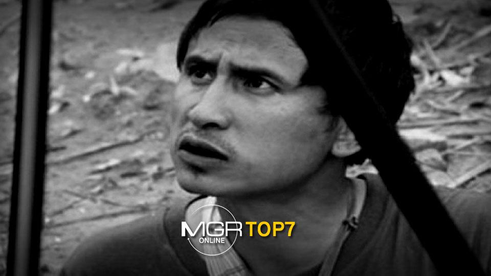 "#MGRTOP7 : ใครฆ่า ""บิลลี่""? | ""แพทริเซีย"" ไม่ได้โกหก แค่พูดไม่ละเอียด | ปล่อยตัว ""สนธิ ลิ้มทองกุล"""