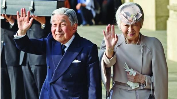 """In Clip: อดีตสมเด็จจักรพรรดินีญี่ปุ่น """"มิจิโกะ"""" ทรงเข้ารับผ่าตัดรักษาโรคมะเร็งเต้านม"""