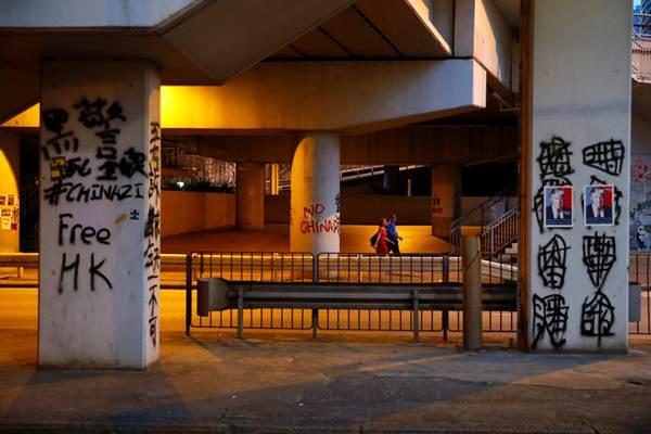 การขีดเขียนตามกำแพง เสา ตามที่ต่างๆในฮ่องกง