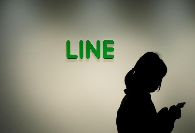 LINE คว้าไลเซนส์เงินคริปโตฯจากรัฐบาลญี่ปุ่น