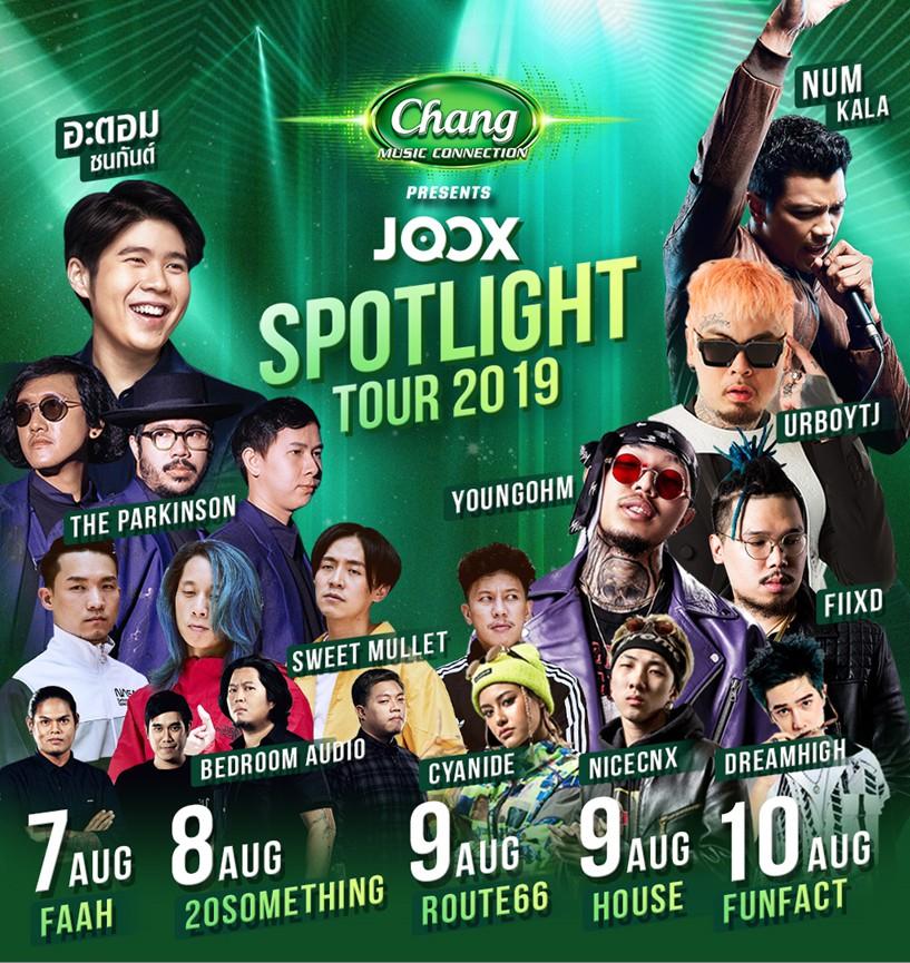 """ช้าง จับมือ JOOX ปลุกความสนุกทั่วไทย ในคอนเสิร์ต """"ช้าง มิวสิค คอนเนคชั่น พรีเซนต์ JOOX สปอร์ตไลท์ ทัวร์ 2019"""""""