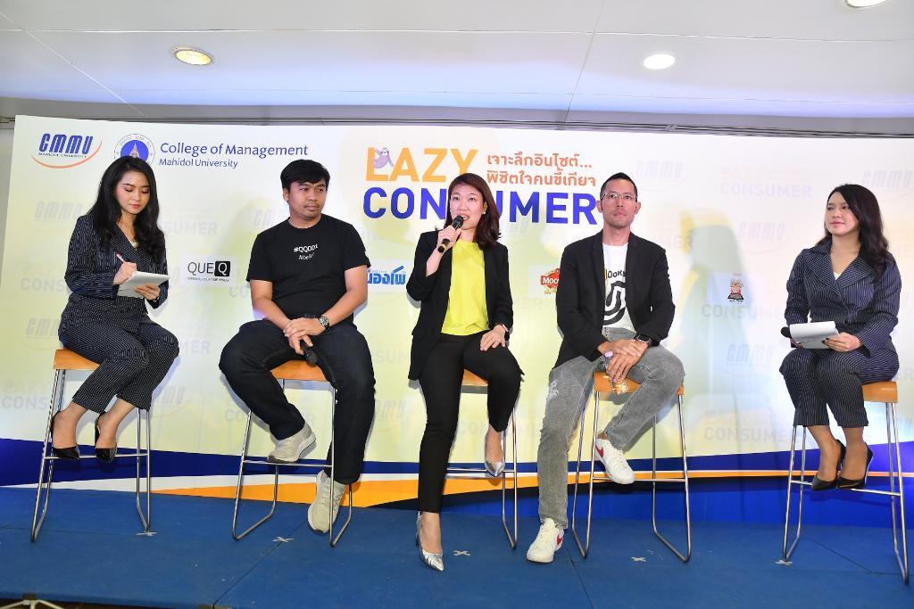 เผย5ธุรกิจมาแรงรับคนไทยสู่ยุค Lazy Consimer