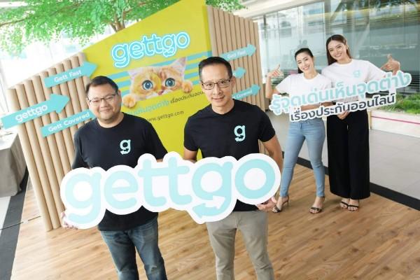 เมืองไทยโบรกเกอร์ชูgettgo เปิดเว็บไซด์ตอบโจทย์ลูกค้ายุคดิจิทัล
