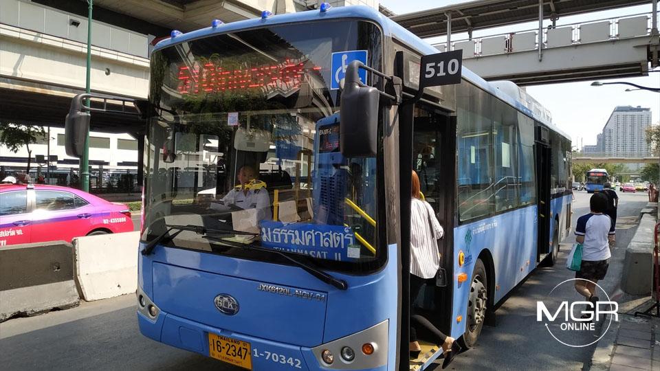 ถึงเวลาเปลี่ยน! ปฏิรูปเส้นทางรถเมล์ใหม่ 269 สาย เล็งใช้เลขโซนนำหน้า 4 พื้นที่หลัก