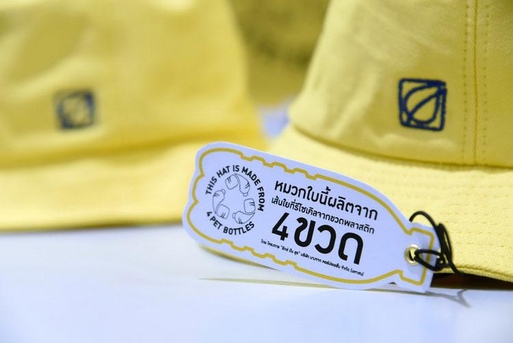 บางจากฯ มอบหมวกจากขวดรีไซเคิลให้กทม. ส่งต่อน้ำใจคนไทยรักษ์สิ่งแวดล้อม