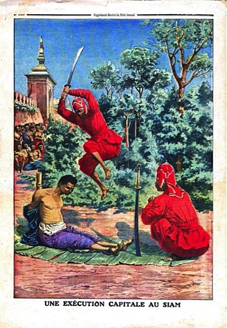 ภาพตัดหัวของไทยในมโนของฝรั่ง ว่าให้เพชฌฆาตมานั่งคุยล่อ อีกคนโดดออกมาจากพุ่มไม้ฟันไม่ให้รู้ตัว