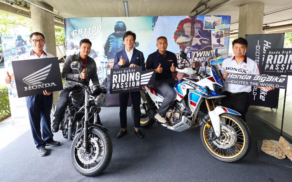 ฮอนด้าชวนลูกค้าร่วมสนุกลุ้นบิดบิ๊กไบค์ตะลุยญี่ปุ่น-นิวซีแลนด์ ฟรี!