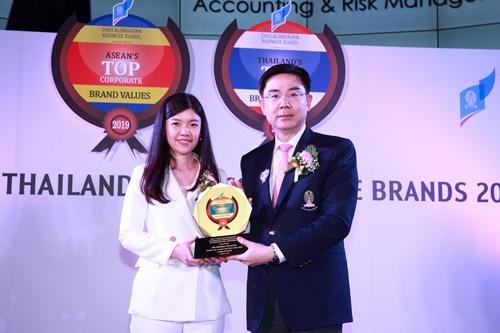 """ซีพีเอ็นคว้ารางวัล """"Thailand's Top Corporate Brand 2019"""" ต่อเนื่องเป็นปีี่ 6"""
