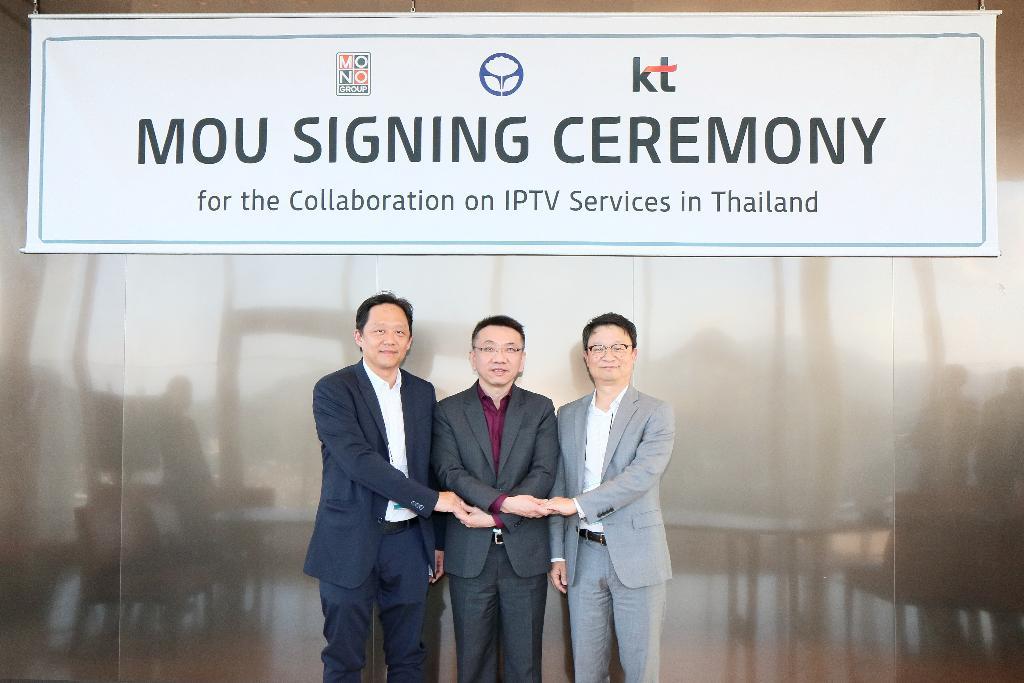 JAS จับ KT Corporation ลุยตลาด IPTV ตั้งเป้าลูกค้า 1.5 ล้านรายใน 1 ปี