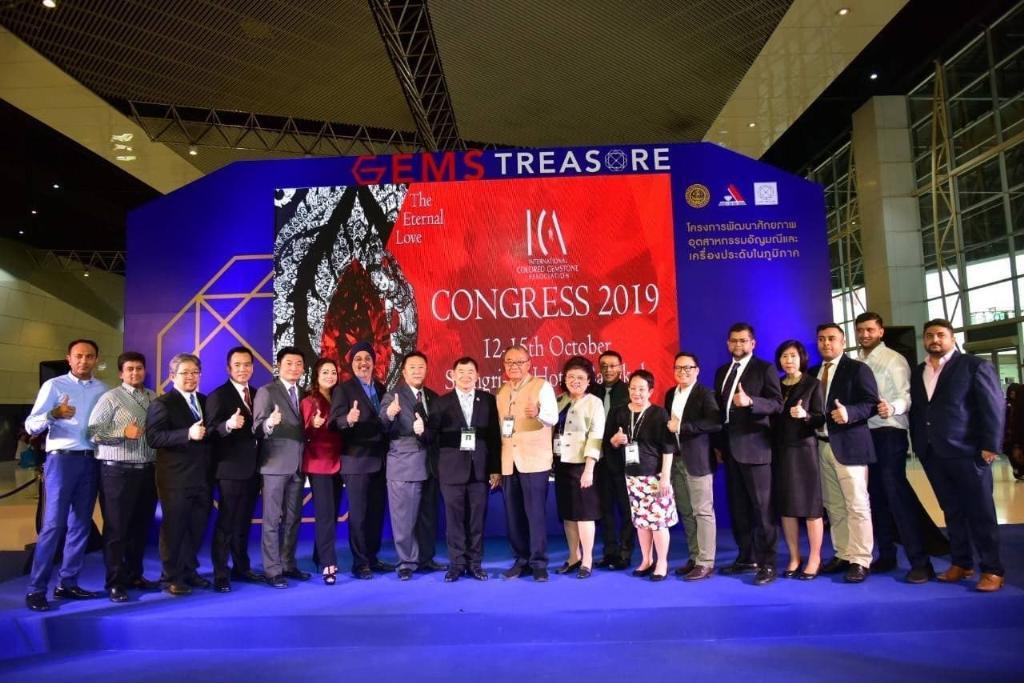 สถาบันอัญมณีฯ จัดงาน ICA Congress 2019 ตอกย้ำศักยภาพไทยฮับการค้าอัญมณีโลก