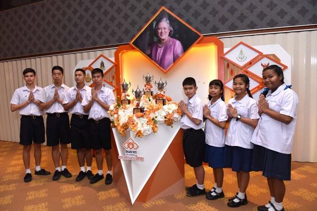 'ธนชาต' เติมเต็มทักษะเยาวชน ปลูกฝังความเป็นไทย สู่การเติบใหญ่อย่างยั่งยืน
