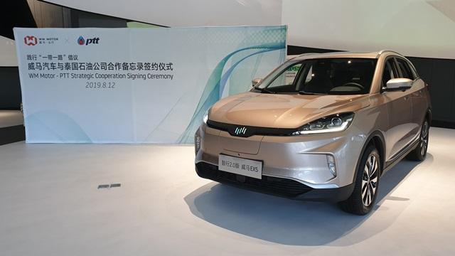 ปตท. จับมือ WM Motors ผู้ผลิตรถอีวี สัญชาติจีนในนาม Weltmeister ร่วมพัฒนาธุรกิจยานยนต์ไฟฟ้า