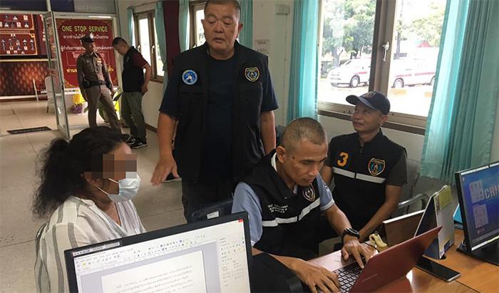 ปคม.รวบขบวนการหลอกหญิงไทยบังคับค้ากามที่บาห์เรน