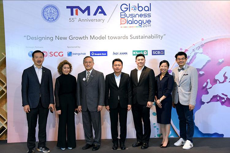 CEO บางจาก ปันประสบการณ์ในงาน Global Business Dialogue 2019