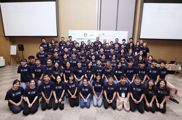 12 ทีมสุดท้าย คัดเลือกจากการส่งแผนงานการจัดทำโครงการเพื่อพัฒนาโรงเรียนแบบชาญฉลาด ภายใต้แนวคิด Smart Innovation, Smart School ซึ่งในช่วงต่อจากนี้จะคัดเลือกหาทีมผู้ชนะเลิศที่จะได้รับถ้วยพระราชทาน สมเด็จพระกนิษฐาธิราชเจ้า กรมสมเด็จพระเทพรัตนราชสุดาฯ สยามบรมราชกุมารี พร้อมทุนการศึกษารวมกว่า 100,000 บาท