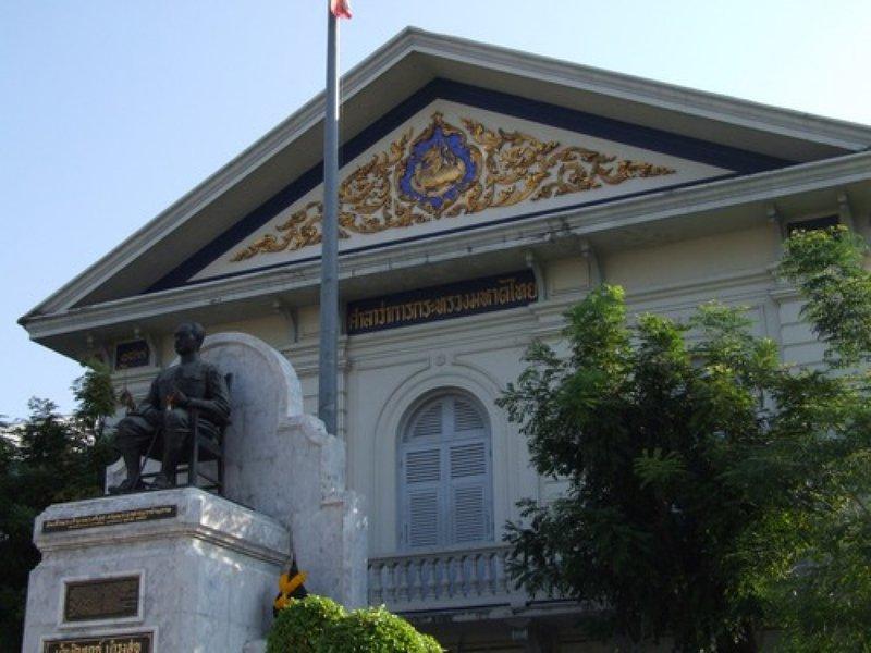 เปิดชื่อ บิ๊กขรก.มหาดไทย แคนดิเดตเลื่อนชั้นนั่ง ผู้ว่าฯหนองบัวลำภู/ยะลา พ่วง 7 ผู้ตรวจมท. หน้าใหม่ ก่อนชงครม.