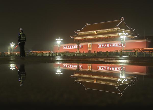 จีนปิดพระราชวังต้องห้าม 21 ก.ย. 1 ต.ค.นี้
