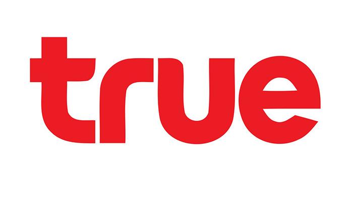 ทรู ยืนหนึ่งผู้นำดัชนีความยั่งยืน DJSI 3 ปีติด ล่าสุดคะแนนอันดับ 1 ของโลกในอุตสาหกรรมโทรคมนาคม ติดต่อกัน 2 ปีซ้อน