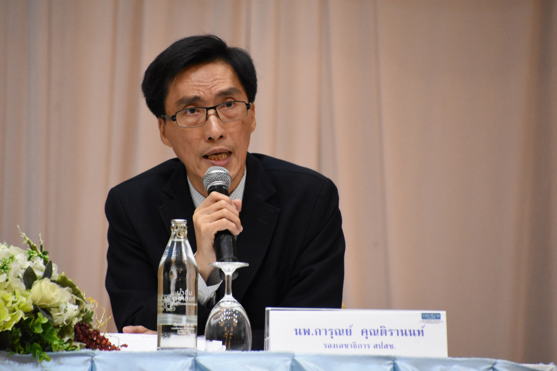 สปสช.เชื่อมทะเบียนสิทธิรักษาภาครัฐแล้ว 115 กองทุน ลดซ้ำซ้อน ประหยัดงบ 750 ล.