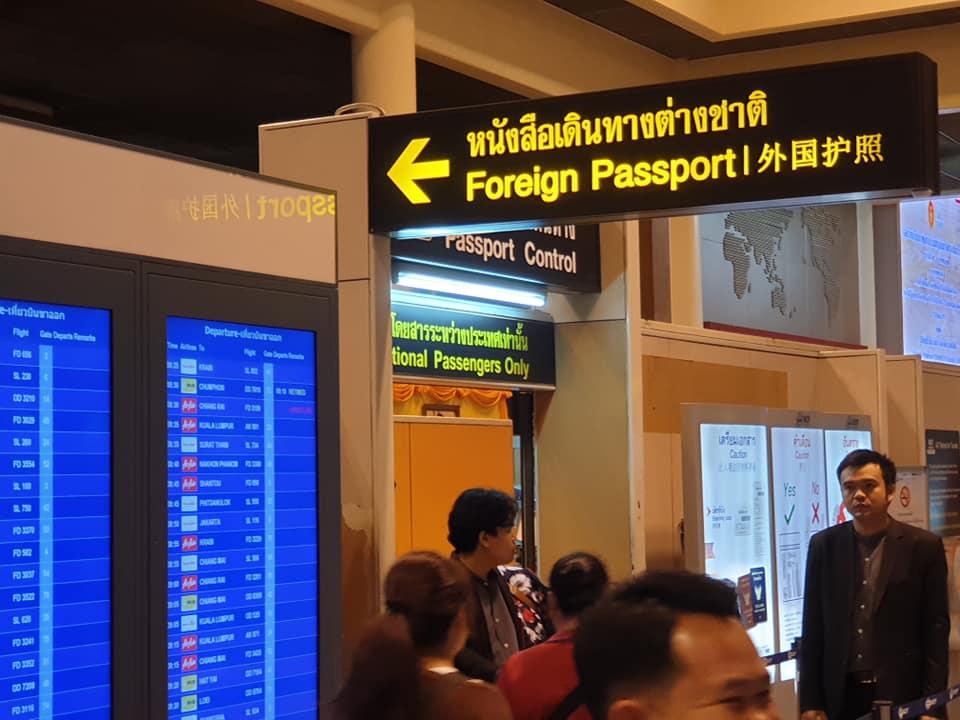 แก้วิกฤตดอนเมืองสุดแน่น แผนด่วนเพิ่มช่องตม. - Visa On Arrival