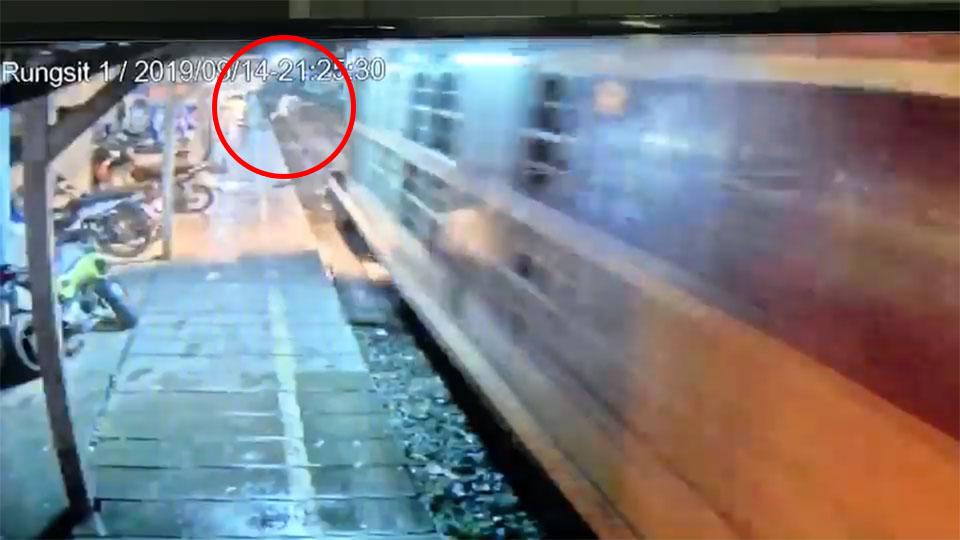 เกือบไปแล้ว! ผู้โดยสารข้ามทางรถไฟไม่ทันสังเกต ผู้ช่วยนายสถานีรังสิตช่วยชีวิตไว้ได้ทัน