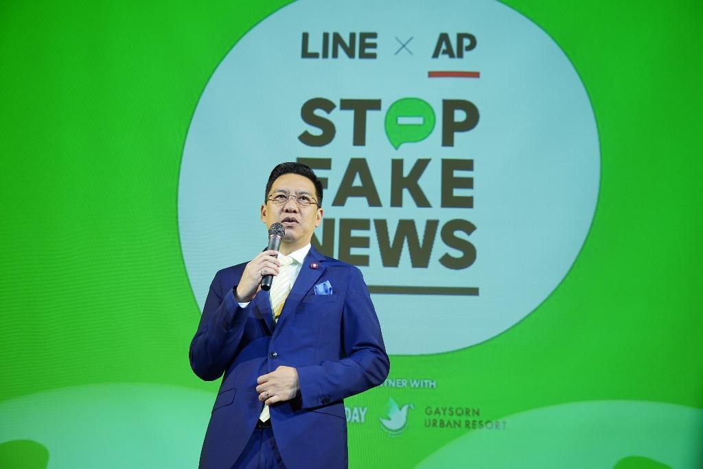 """ไลน์ ประเทศไทย รับลูกรัฐจัดโครงการ STOP """"FAKE NEWS"""" แนะตรวจข่าวปลอม ชวนสังคม """"คิดก่อนกด"""""""