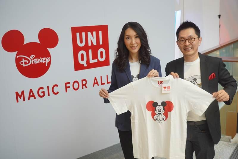 เสื้อยืด 3 ลายคอลเลกชันพิเศษ UTme Mickey Go Thailand