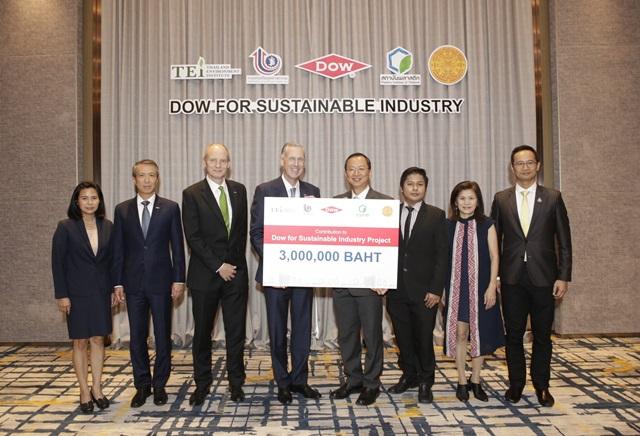 ดาว ยกระดับ SMEs ไทยสู่อุตสาหกรรม 4.0 พร้อมขับเคลื่อนเศรษฐกิจหมุนเวียน