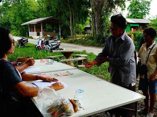น้ำใจไหลมา! ชาวปากคลองเก่า จ.พัทลุง ระดมเงินช่วยผู้ประสบภัยน้ำท่วมที่อุบลฯ