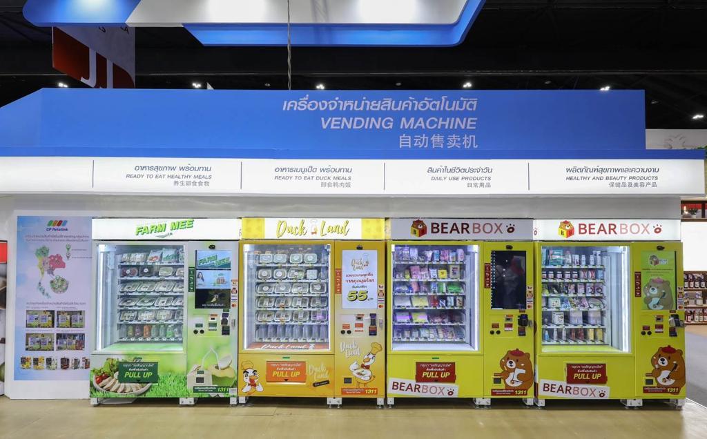"""ซีพี รีเทลลิงค์ สู่ธุรกิจรูปแบบใหม่ """"Vending Machine"""""""