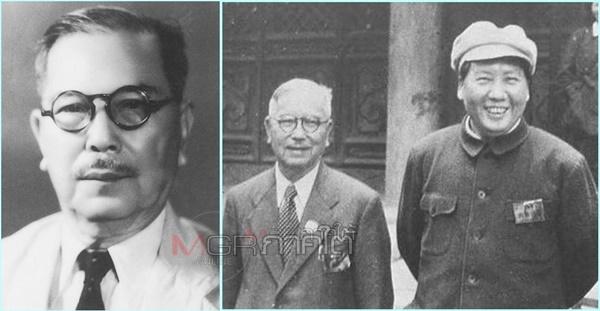 Chen Jiageng หรือ Tan Kah kee มหาเศรษฐีผู้ใจบุญชาวจีนโพ้นทะเลจากหนางหยางสิงคโปร์ ผู้เป็นกระเป๋าเงินอีกใบให้กับเหมาเจ๋อตง เขาเองจัดใกล้ชิดกับผู้นำปฏิบัติจีนมากคนหนึ่ง