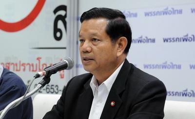 กมธ.วิฯศึกษาสารเคมี วางกรอบทำงาน เชิญ 7 องค์กรให้ข้อมูลมุ่งรักษาชีวิตคนไทย