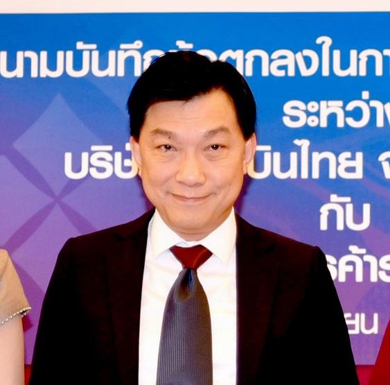นายสุเมธ ดำรงชัยธรรม กรรมการผู้อำนวยการใหญ่ บริษัทการบินไทย จำกัด (มหาชน)