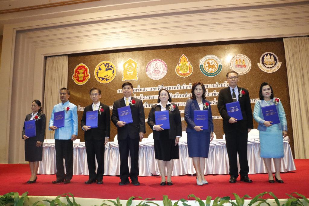 กพร. จับมือ 7 องค์กร พัฒนาทักษะอาชีพนักเรียน