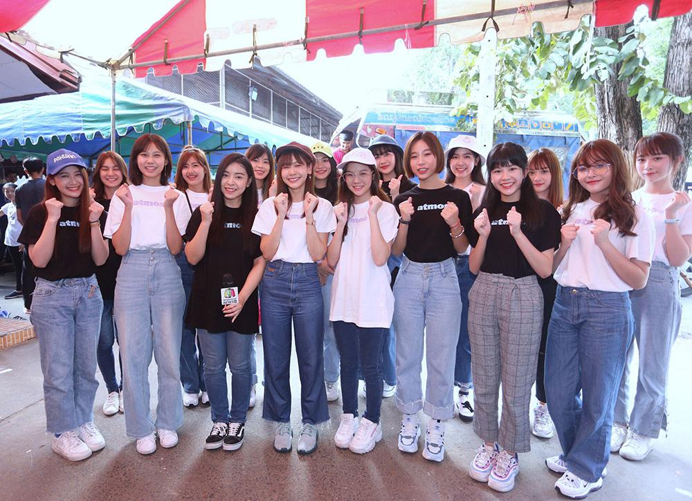 กกท. ดึงเกิร์ลกรุ๊ป BNK48 มินิคอนเสิร์ต ก่อนรุดให้กำลังใจมอบถุงยังชีพพี่น้องอุบลราชธานี