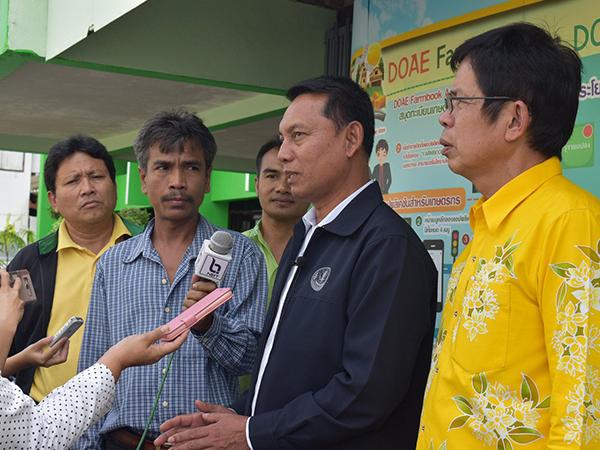 เกษตรเขต 5 เตรียมพร้อมการขึ้นทะเบียน และปรับปรุงข้อมูลทะเบียนเกษตรกร