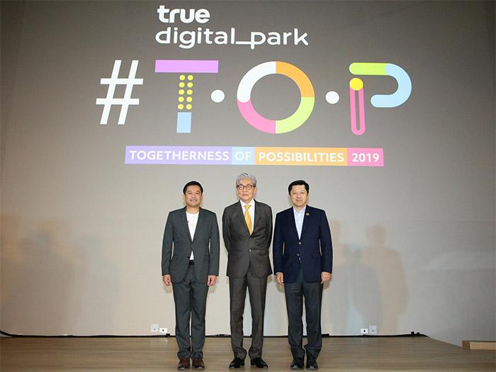 รองนายกฯ สมคิด เปิด ทรู ดิจิทัล พาร์ค รวมพลคนในวงการเทคโนโลยีทั้งไทยและเทศ  ตอกย้ำศูนย์กลางนวัตกรรมดิจิทัลที่ใหญ่ที่สุดในเอเชียตะวันออกเฉียงใต้