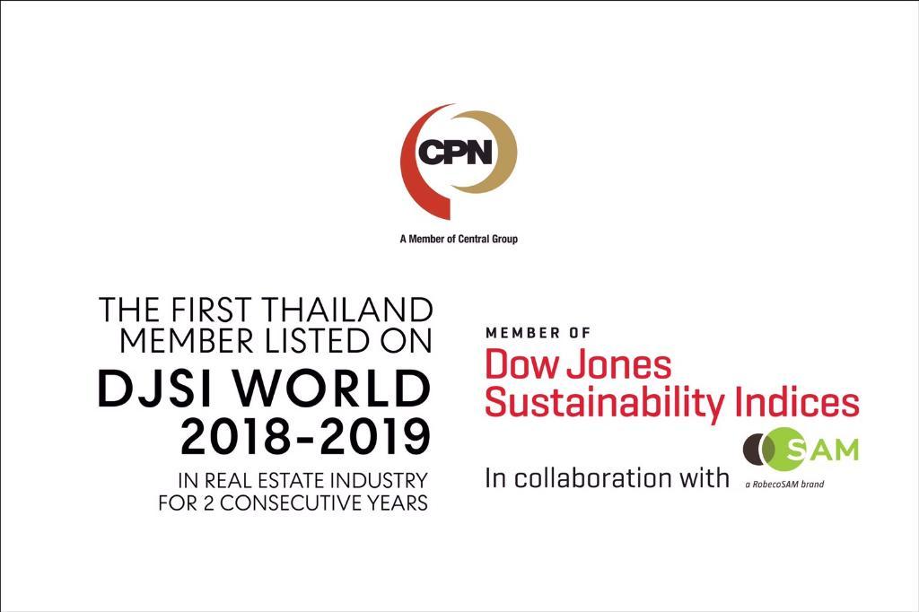ซีพีเอ็น องค์กรยั่งยืนมาตรฐานระดับโลก ติดอันดับดัชนี DJSI World เป็นปีที่ 2 และใน Emerging Markets เป็นปีที่ 6