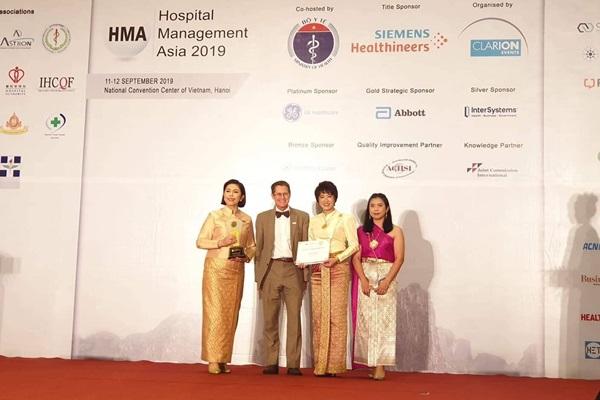 โรงพยาบาลกรุงเทพภูเก็ต คว้ารางวัล Gold Award จากงานประกาศรางวัล Asian Hospital Management Awards 2019
