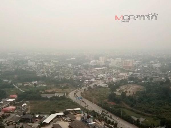 เทศบาลนครยะลาแจ้งเตือนประชาชนระวัง PM2.5 เกินมาตรฐานแล้ว