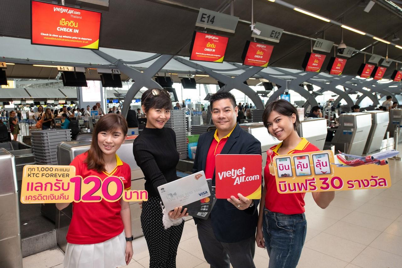 เคทีซีผนึกไทยเวียตเจ็ทจัดโปรโมชั่นพิเศษ พร้อมลุ้นบินฟรีทั่วไทย