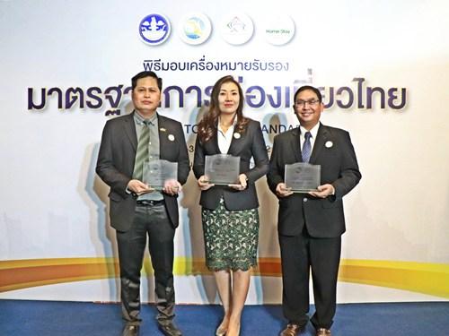 """เอ็ม บี เค เซ็นเตอร์ และ เดอะไนน์ เซ็นเตอร์ พระราม9ได้รับ  """"มาตรฐานการท่องเที่ยวไทย Thailand TourismStandard"""""""