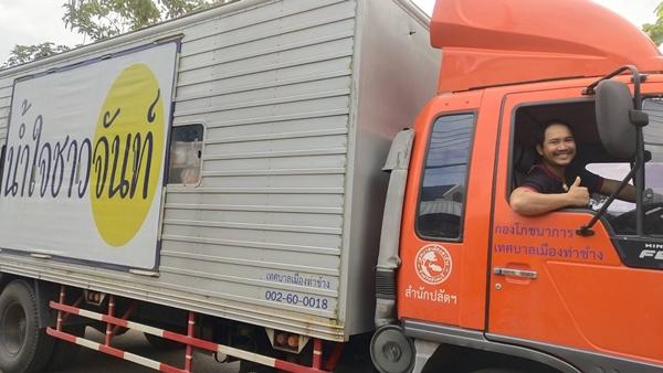 หลายหน่วยงานใน จว.ตะวันออก นำสิ่งของ-โรงครัวช่วยเหลือผู้ประสบภัยน้ำท่วม