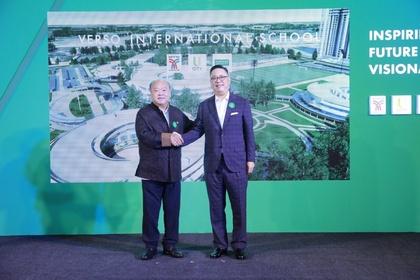 """""""คีรี"""" เล็งผุดโครงการมิกซ์ยูสด้านหน้าธนาซิตี้เนื้อที่ 200 ไร่ คาดลงทุนหลักหมื่นล้านบาท พร้อมเปิดกว้างพันธมิตร คาดสรุปปี 63"""